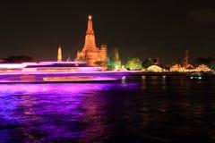 Wat arun in night sense Stock Photography