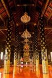 Wat auspicious prosperity, temple in sukhothai , thailand Royalty Free Stock Photography