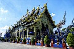 Wat Ban Den immagine stock libera da diritti