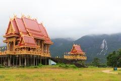 Wat Ban Ngao Lizenzfreies Stockfoto