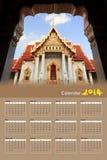 Wat Benchamabophit, Bangkok, Thailand Royalty-vrije Stock Foto