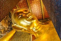 Wat Benchamabopitr Dusitvanaram Fotografía de archivo libre de regalías