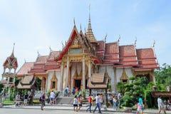 Wat Chalong in Phuket Royalty-vrije Stock Foto