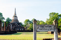 Wat chang lom. Old temple name Wat Chang Lom in Sukhothai Thailand Royalty Free Stock Photo