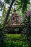Wat-ched-yod Royaltyfri Fotografi