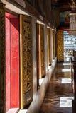 Wat chedi lium, Wiang kumkam,Chiangmai Royalty Free Stock Image