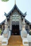 Wat Chedi Luang Royalty Free Stock Image