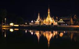 Wat chong kum mae hong sorn province northern of thailand most p Royalty Free Stock Photo