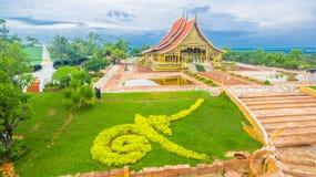 wat de tempel van Sirindhorn Wararam Phu Prao Royalty-vrije Stock Afbeelding