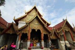 Wat Doi Suthep in Chaingmai. Wat Phra Thart Doi suthep in Chaing Mai of Thailand Royalty Free Stock Images