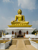 Wat doy sawan Stock Images