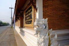 wat för lampangluangphra Royaltyfri Foto