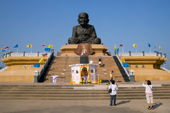 Wat Huay Mongkhon Photo libre de droits