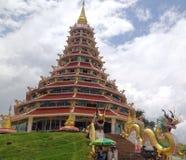 Wat Huay Pla Kang Stock Photo