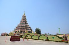Wat Huay Pla Kang Temple in Chiangrai, Thailand. Royalty Free Stock Image