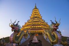 Wat Huay pla kang (thai name) ,Thailand. Stock Images