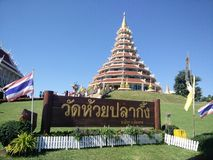Wat Huayplakung Immagine Stock Libera da Diritti