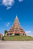 Wat-hyua Winkel- des Leistungshebelskang Stockfotos