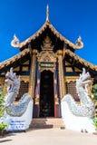 Wat Inthakhin Saduemuang in Tailandia Immagine Stock