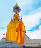 Wat Intharawihan, Bangkok Royalty Free Stock Photography