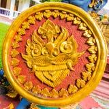 Wat jadee royalty free stock photography