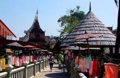 Wat Jedlina Zdjęcie Royalty Free