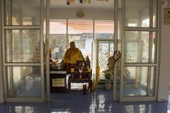 Wat Khao Orr i Phatthalung, Thailand arkivbilder