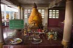 Wat Khao Orr i Phatthalung, Thailand royaltyfri foto