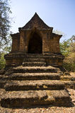 Wat Khao Phanom Phloeng Royalty Free Stock Photo