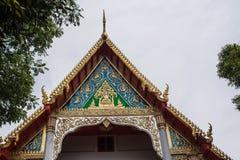 Wat Khao WANG Στοκ Φωτογραφία