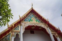 Wat Khao WANG Στοκ εικόνα με δικαίωμα ελεύθερης χρήσης