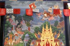 Wat Khuha Sawan-tempel 01 Stock Foto