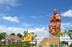Wat larwa Fotografia Royalty Free
