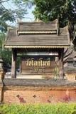 Wat Lok Moli在清迈 免版税库存图片