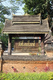 Wat Lok Moli i Chiang Mai royaltyfria bilder