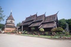 Wat Lokmolee Fotografia Stock Libera da Diritti