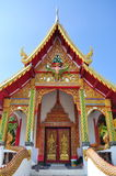 Wat Luang Royalty Free Stock Images