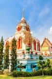 Wat Maepang Stock Images