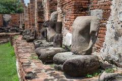Wat Maha That Royalty-vrije Stock Foto