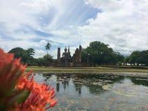 Wat Maha That imágenes de archivo libres de regalías
