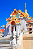 Wat Maha Chedi in Thailand Royalty Free Stock Photo