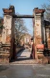 Wat Mahaeyong 库存图片