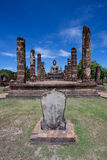 Wat Mahatat, Historical Park. Sukhotthai, Thailand Stock Photography