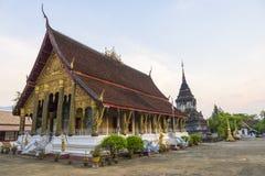 Wat Mahathat Luang Prabang Stockfotos