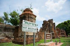 Wat Mahathat pod niebem Zdjęcia Royalty Free