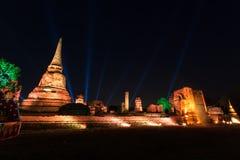 Wat Mahathat se enciende para arriba Imagen de archivo
