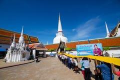 Wat Mahathat Woramahawihan Lizenzfreie Stockbilder