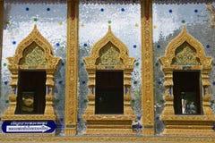 Wat Mani Phraison, Mae Sot, Tak-Provinz, Thailand Lizenzfreies Stockbild
