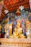 Wat Ming Muang è in città di Nan, Tailandia Immagini Stock Libere da Diritti