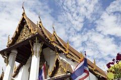 Wat Na Phra Men Foto de archivo